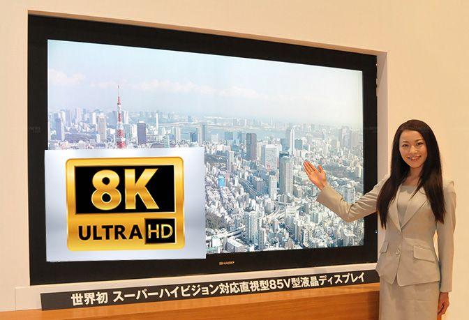 Japon NHK adlı kanal dünyanın ilk 8K çözünürlüğündeki TV yayınını dün başlattı.