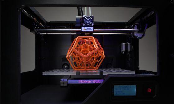Las impresoras 3D llevan la fábrica a casa | Sociedad | EL PAÍS