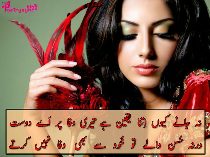 Teens stockings xxx sms in urdu