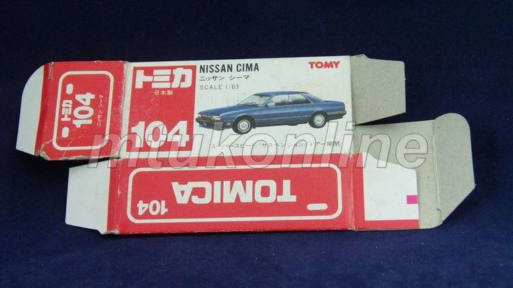 TOMICA 104 NISSAN CIMA | JAPAN | 1989-1993 | DETAILED TYPE RED BOX ONLY