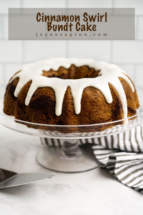 Cinnamon Swirl Bundt Cake Also Known As Sour Cream Coffee Cake This Is A Delicious Dessert Or Breakfast Rec In 2020 Bundt Cake Sour Cream Coffee Cake Holiday Baking