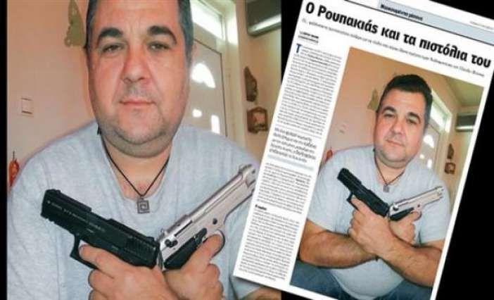 mini.press: Δίκη Φύσσα : Μια δίκη με την απουσία του δολοφόνου...