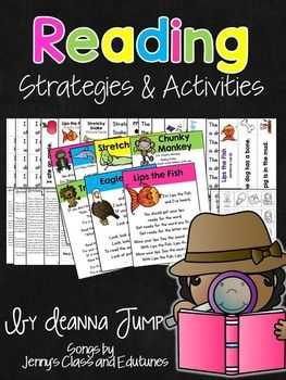 HOT OFF THE PRESS! ON SALE FOR 48 HRS! Reading Strategies Activities and Songs {Beanie Babies Gu