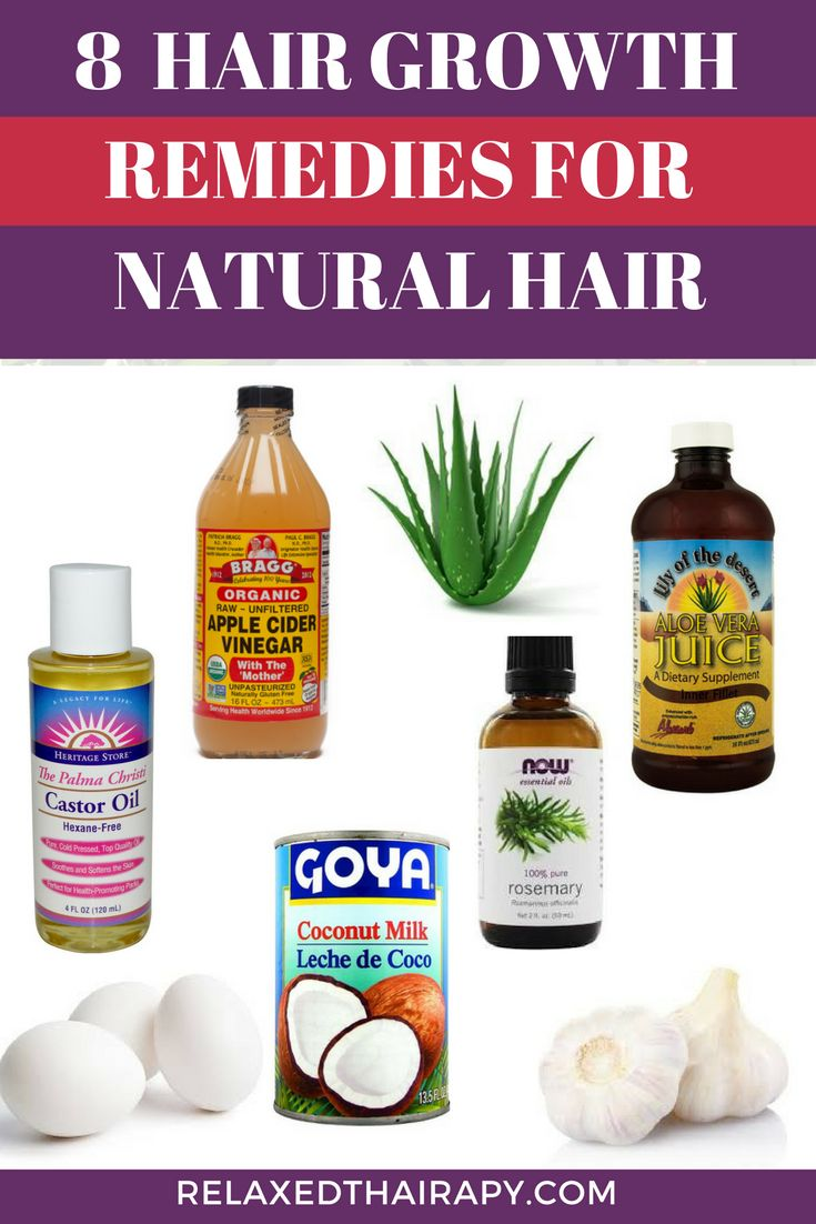 8 Remedies for Growing Long Nautral Hair. Growing long natural hair with natural remedies...castor oil, coconut oil, coconut milk, aloe vera, amla...stop shedding, breakage, dandruff, split ends. relaxedthairapy.com