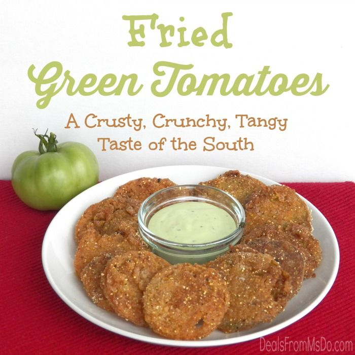 Fried Green Tomatoes are a crunchy, crusty, tangy taste of the South. These are Gluten Free, but easy to make either way. Put some South in your Mouth! #FriedGreenTomatoes #Tomatoes #Fried #Southern
