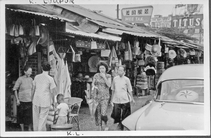 1961 - A shopping street in Kuala Lumpur. Photo by John Laurie.