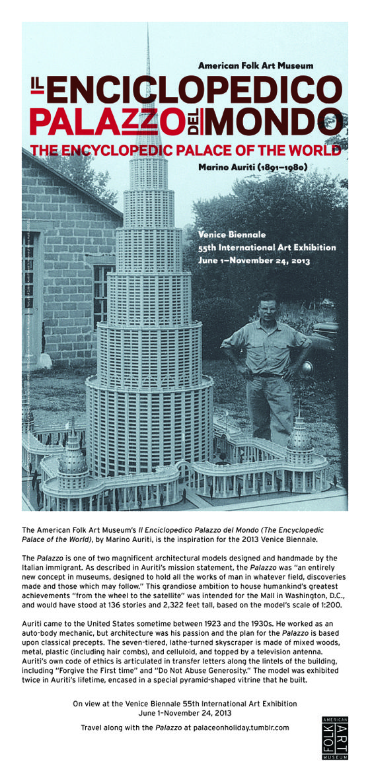 'Il Enciclopedico Palazzo del Mondo' (The Encyclopedic Palace of the World) by Italian-born American artist & architect Marino Auriti (1891-1990). via American Folk Art Museum.