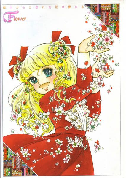 Yumiko Igarashi * Google for Pinterest pals1500 free paper dolls at Arielle Gabriels The International Paper Doll Society also Google free paper dolls at The China Adventures of Arielle Gabriel *