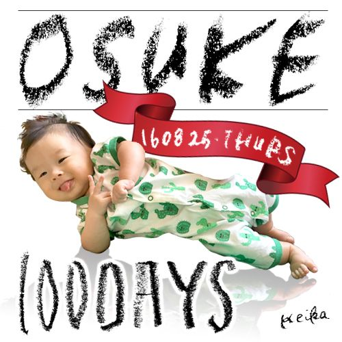 【Around midnight】Osuke's 100 days old!! #baby #3ヶ月 #3months #drawing #illustration #赤ちゃん #新米ママ #おえかき #イラスト #100days #100日