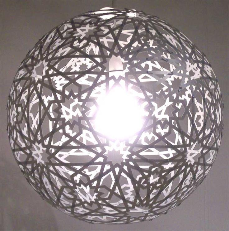 Modern Islamic Art application on chandelier