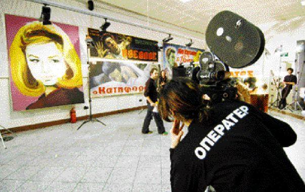 Οι χειροποίητες κινηματογραφικές αφίσες της συλλογής HELLAFFI χαρακτηρίστηκαν μνημείο  Οι ζωγραφ...