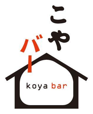 KOYA Bar for Japanese breakfast