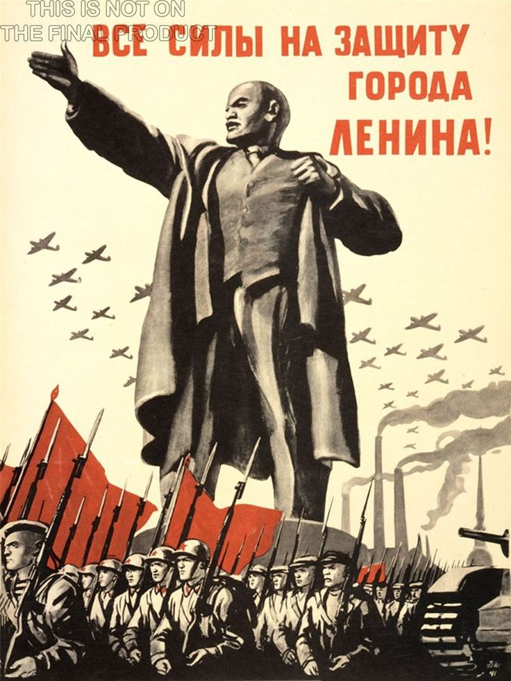 Vintage military posters russian