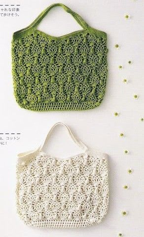 green and white bag