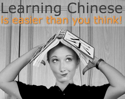 Is Learning Chinese Difficult? So you are strongly considering learning how to speak Mandarin or Cantonese Chinese.  But the burning questi...