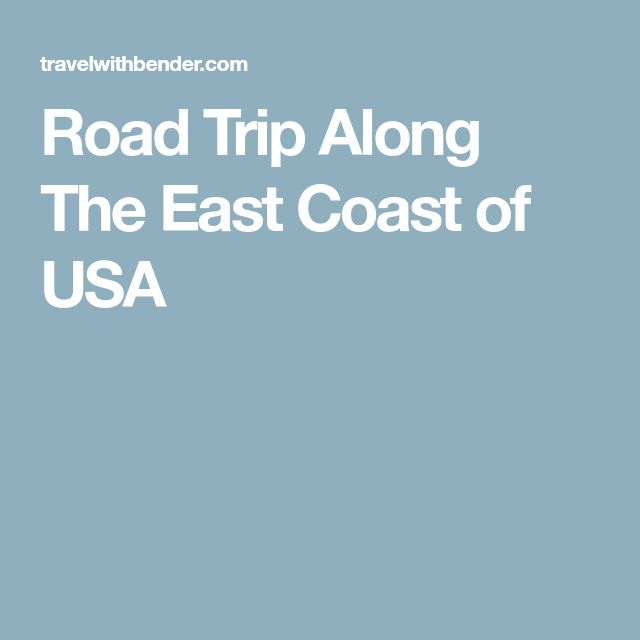 Places To Visit In The Fall On The East Coast: 25+ Beautiful East Coast Road Trip Ideas On Pinterest