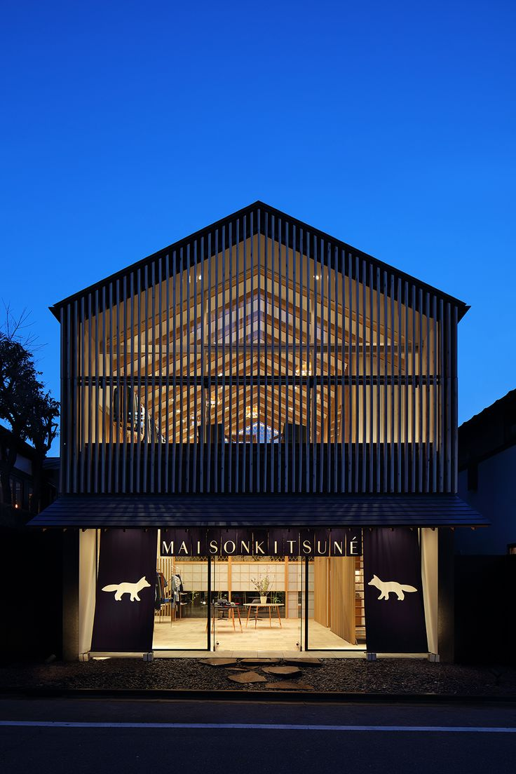 Maison Kitsuné's new Daikanyama boutique, Tokyo