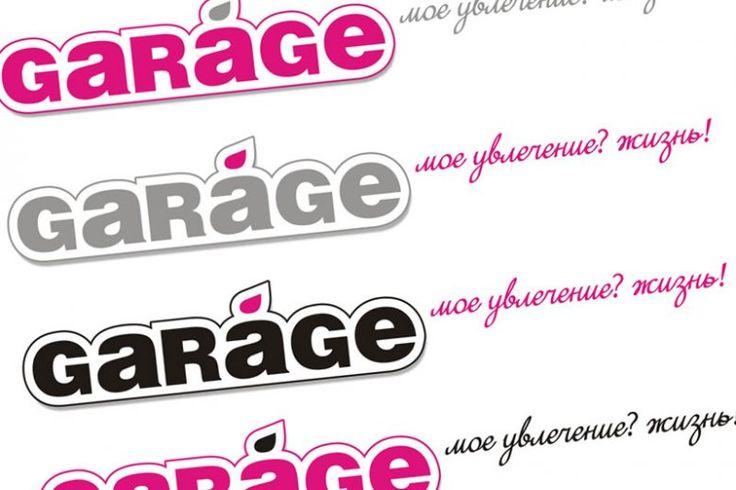 Логотип бутика Гараж