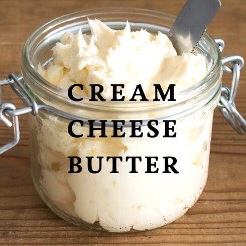 クリームチーズバターの作り方