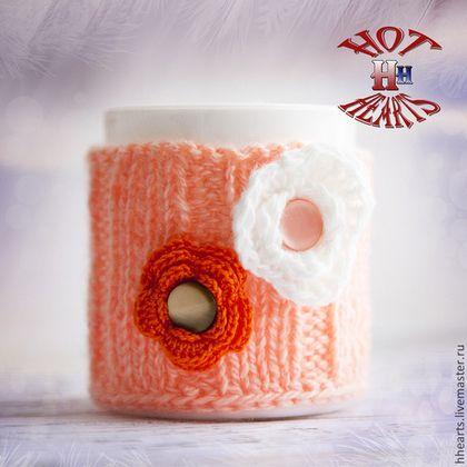Вязаный чехол на кружку в ассортименте - коралловый,кружка,чашка,теплушка