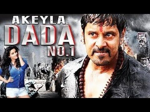 Watch Dada No 1  - New Dubbed Action 2017 Full Hindi Movie HD - Vikram Ashin, Sindhu Tolani, Vijay watch on  https://free123movies.net/watch-dada-no-1-new-dubbed-action-2017-full-hindi-movie-hd-vikram-ashin-sindhu-tolani-vijay/