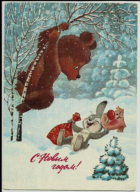 Vintage Russian Postcard - Happy New Year   Merry rabbit and startled bear