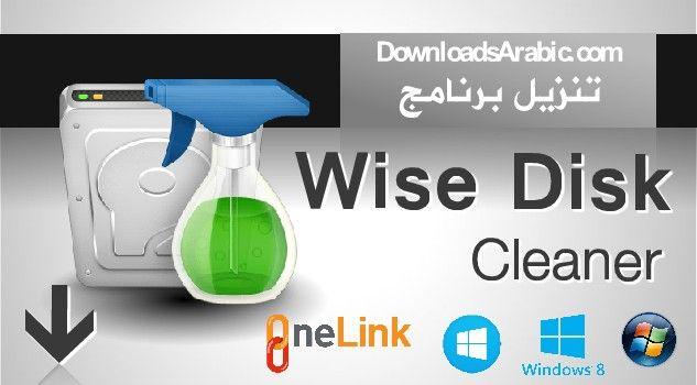 تحميل برنامج تنظيف جهاز الكمبيوتر Wise Disk Cleaner Spray Bottle Cleaning Cleaners