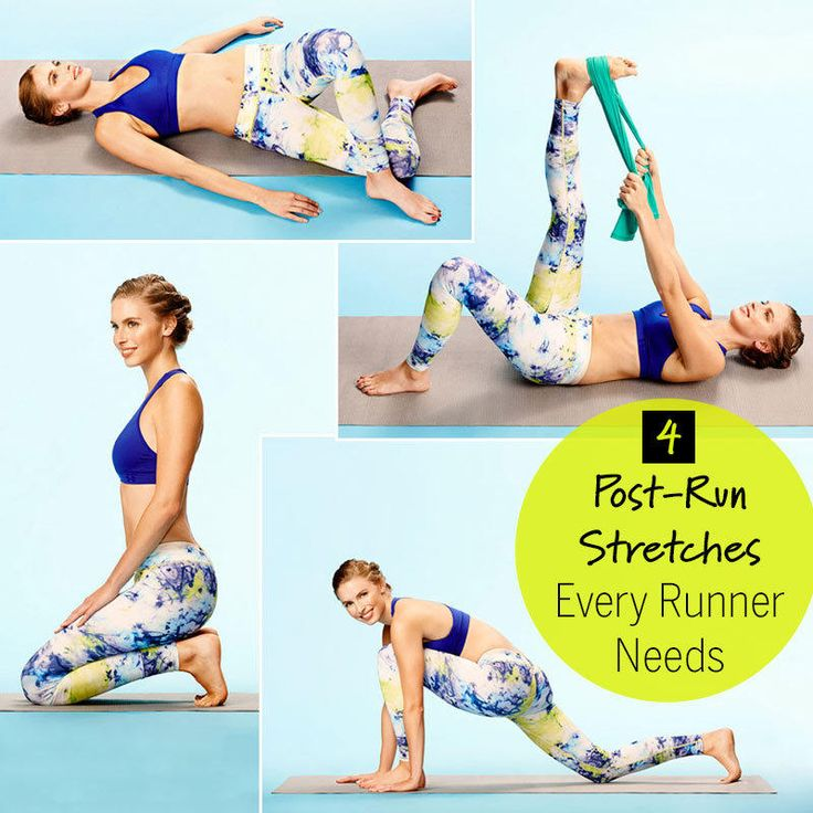 Reduce injury and boost performance with these post-run stretches