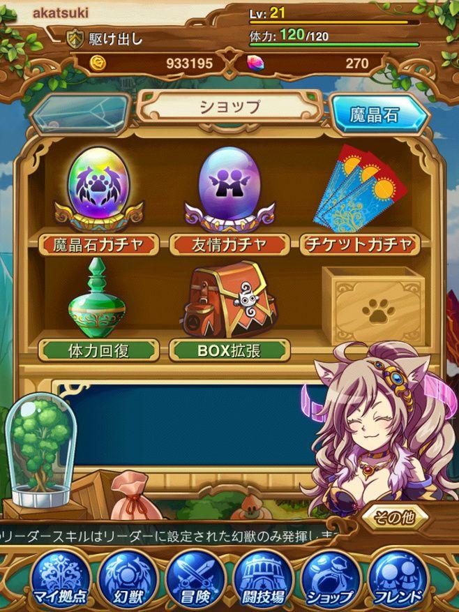 Game shop ui