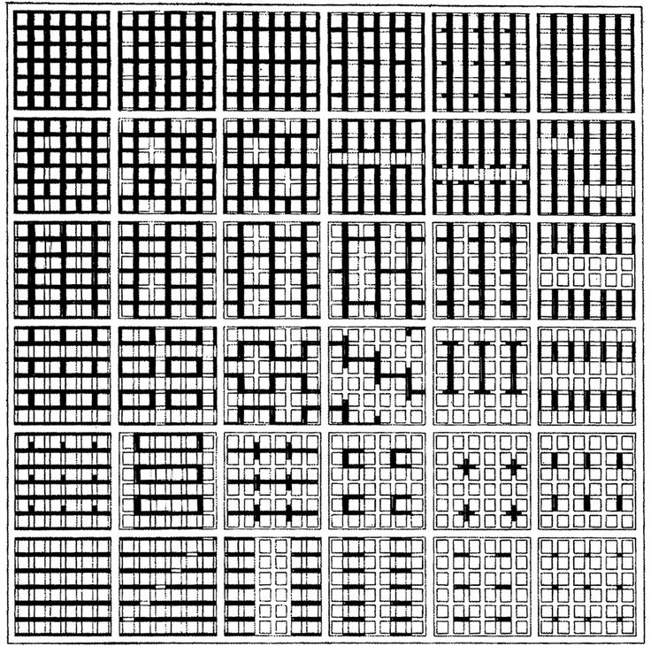 Dense City (Multi-directional): Building System Variation, in OM Ungers and T Heyde, Lysander New City (1970)