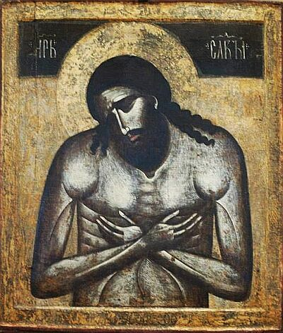 Zar Slavy (Zar de la Gloria), Cristo en la tumba.  icono de Serbia.  siglo XIV.  Galería Estatal Tretyakov