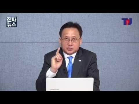 [진짜뉴스1 ]. 탄핵배경분석/대선정국의 주요 특징과 정세판단! #홍석현 대선거부#기성정치인vs신정치인