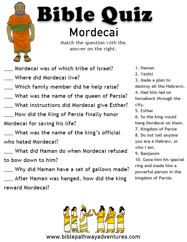 Printable bible quiz - Mordecai (from the story of Esther)