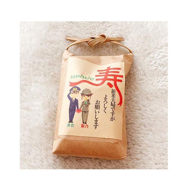 . 今年の初炊きお米は、 わったんの結婚式の引き出物お米❣️ #結婚式 #引き出物 #新米夫婦 #お米 #制服着てる #かわいい #rice #japan