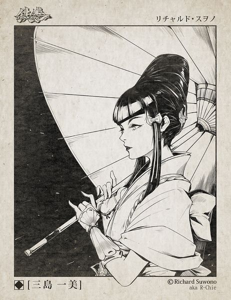 Kazumi Mishima/r-chie