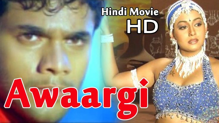 Awaargi | Bollywood | HD | Hindi | Movie