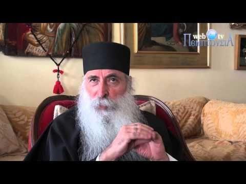 π. Ευμένιος Σαριδάκης, μιλά ο π. Σίμων Αγιορείτης, μαρτυρία. - YouTube