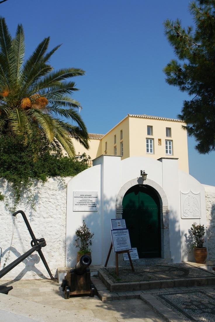 Bouboulina's Residence