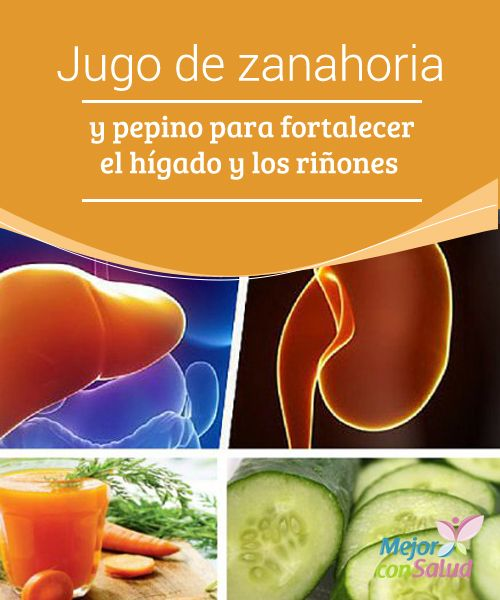 Jugo de #zanahoria y #pepino para fortalecer el hígado y los #riñones   Te invitamos a conocer un remedio sencillo y delicioso para optimizar la salud de tu #hígado y los riñones. ¿Te lo vas a perder? ¡Descúbrelo con nosotros! #RemediosNaturales