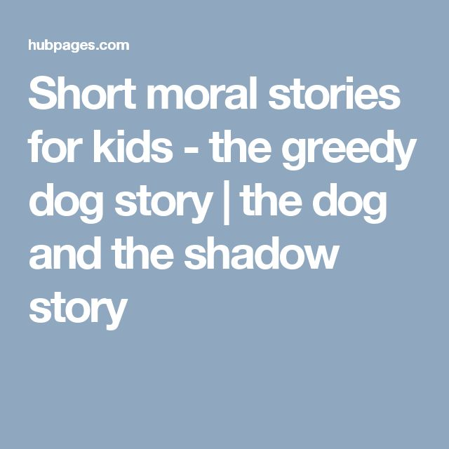 Funny story about a greedy dog - Custom paper Example