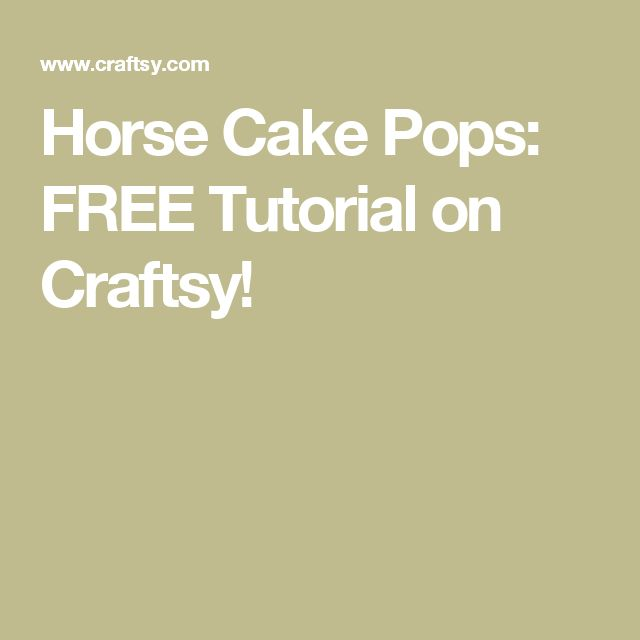 Horse Cake Pops: FREE Tutorial on Craftsy!