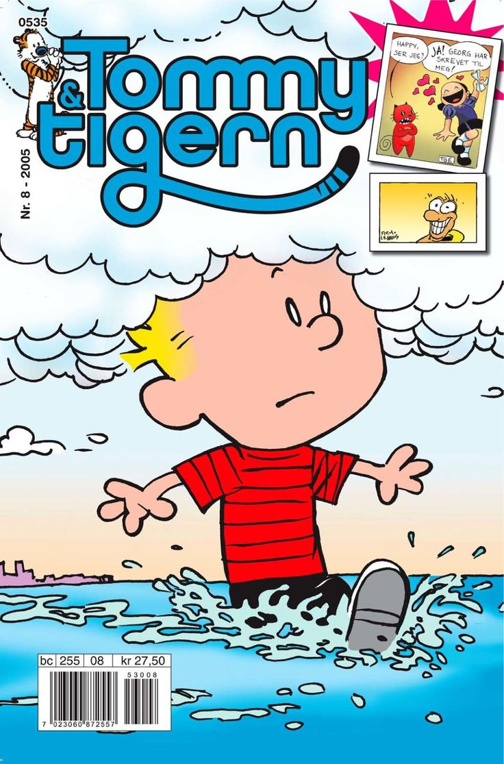 Tommy og Tigern #8, 2005