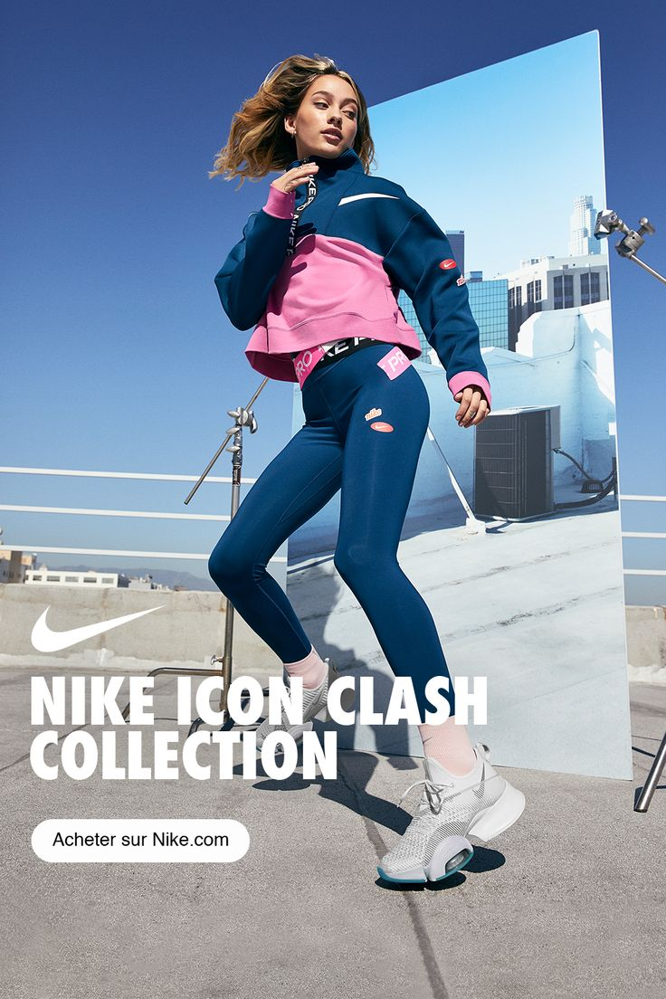 NIKE ICON CLASH FR in 2020 Fashionable work outfit