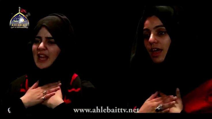 In Karbala: Hashim Sisters (English Nawha) | Muharram 2015 | 1437
