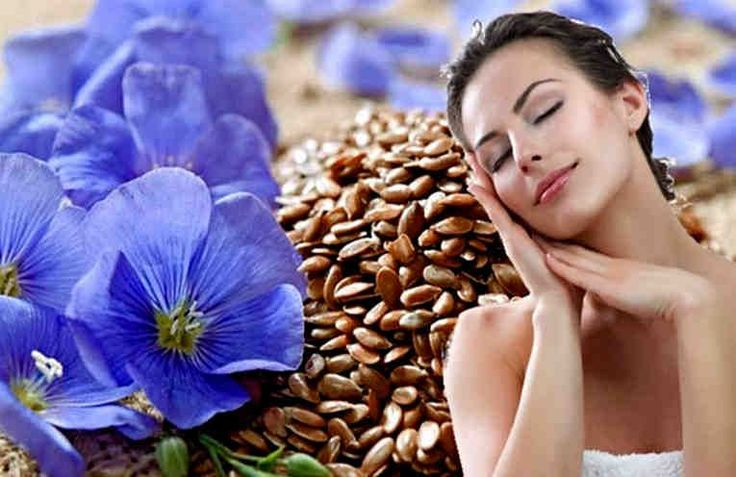 Наверняка все слышали о пользе льняного масла, которое эффективно борется со свободными радикалами и вредным холестерином.  Но мало кто знает, что обыкновенное семя льна, из которого получают это масло, способно действовать на кожу  лица и шеи не хуже самых продвинутых косметических средств для ли