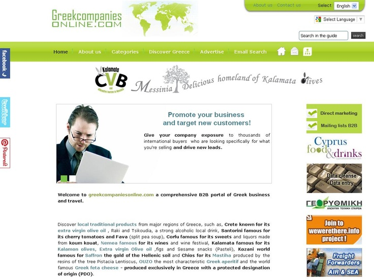 A comprehensive business portal and travel guide of Greece. Here you will find useful information about suppliers and exporters of traditional Greek products, Greek Companies, Greek local products,  Local Greek food exporters, Greek food suppliers, Greek Wine exporters and producers, Greek Olive oil producers and exporters, Greek hotels guide, Local Greek products. http://www.greekcompaniesonline.com/index.php