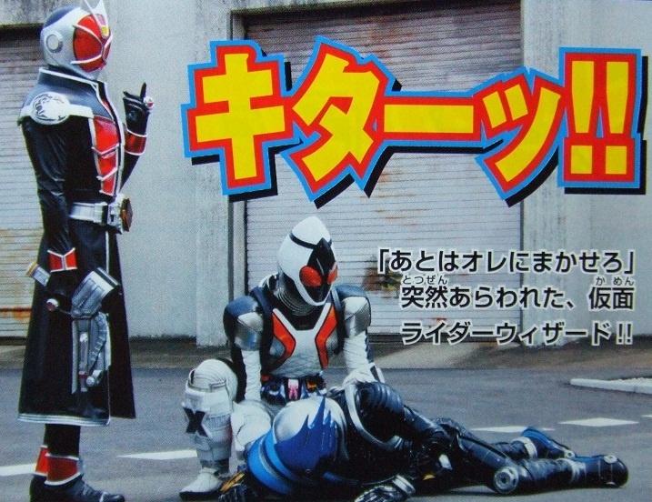 Kamen Rider Wizard, Kamen Rider Fourze and Kamen Rider Meteor