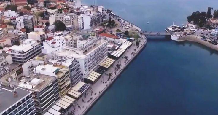 Η Χαλκίδα μέσα από ένα εντυπωσιακό εναέριο βίντεο