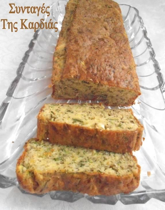 ΣΥΝΤΑΓΕΣ ΤΗΣ ΚΑΡΔΙΑΣ: Αλμυρό κέικ με κολοκυθάκια