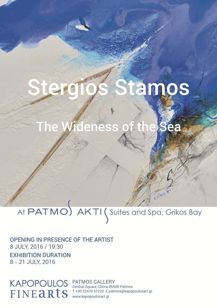Solo exhibition of Stergios Stamos: «The Wideness of the Sea». Opening: 8 July.